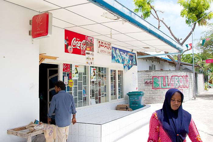モルディブ タージ エキゾティカ旅行記